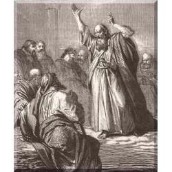 "Sant 'Obadiah ""Prophet"""