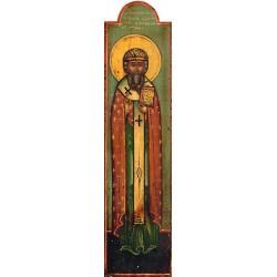 """San Abercio di Geropoli """"Vescovo"""""""