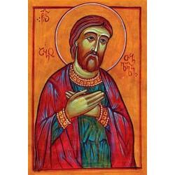 "Sant 'Abo of Tiflis ""Martyr"""