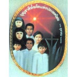 "Beate Agnes Phila, Lucia Khambang and 4 companions ""Protomar"