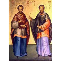 "San Damiano ""Martyr"""
