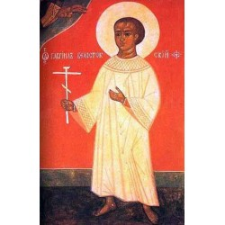 """St. Gabriel Child """"Martyr"""""""