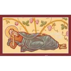 """Jesse """"Patriarch, der Vater von König David"""""""
