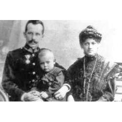 "Karol Wojtyla and Emilia Kaczorowska ""Parents of John Paul I"