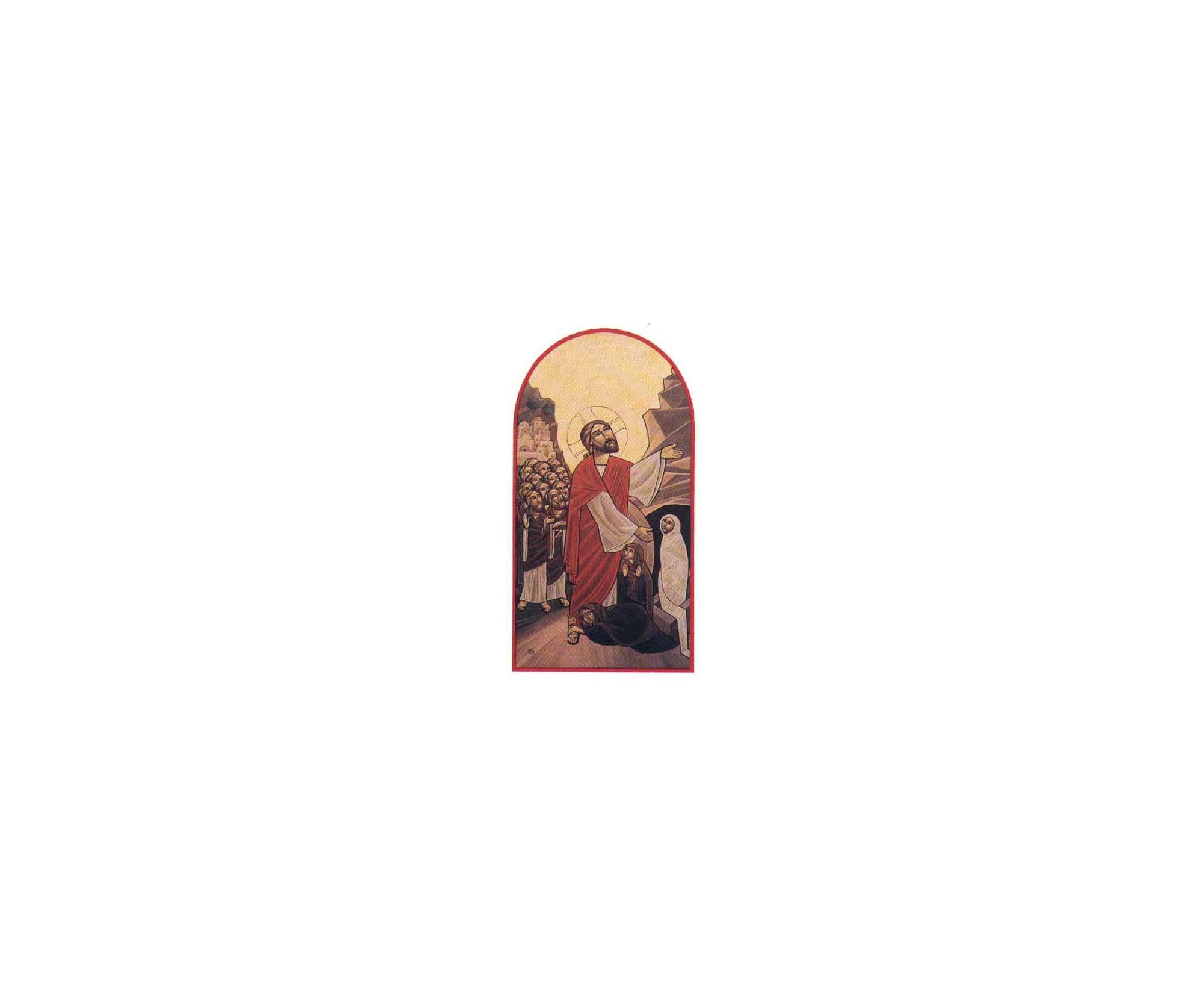 Saints Lazarus and Mary of Bethany