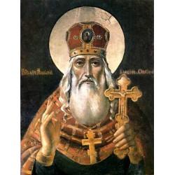 """St. Makarios von Kanev und Ovruc """"Archimandrit, ein Märtyrer"""