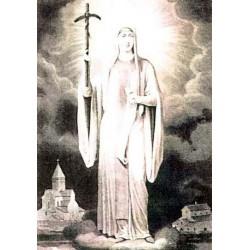"""Santa Nana """"Queen of Georgia"""""""
