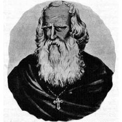 "San Narses I il Grande""Catholicos armeno"""