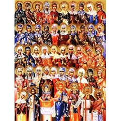 "Forty Holy Women Martyrs of Eraclea with Hanno Deacon ""Virgi"