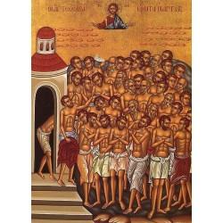 """Heiligen Vierzig Märtyrer von Sebaste """""""
