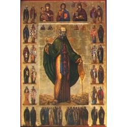 """San Saba Archimandrite """"Abate"""""""
