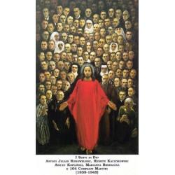 """Blessed Thaddeus (Tadeusz) Dulny """"Martyr"""""""