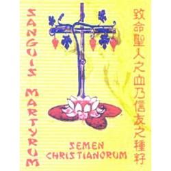"Santa Yi Zhenmei (Lucia) ""Chinese Katechet, Märtyrer"